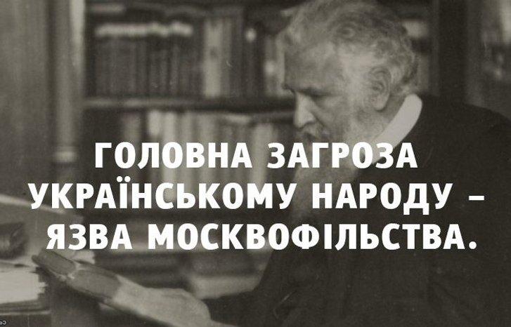 Підприємницький хист Андрея Шептицького або Посріблена сивиною голова, котра думала про всіх_6