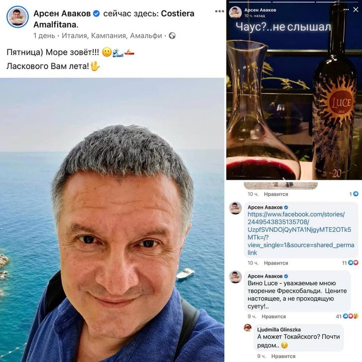 Затриманий колишній глава поліції та міністр оборони Молдови Олександр Пинзарь_1