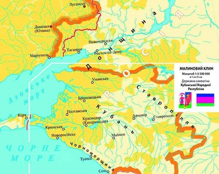 Цього дня, у 1792 році, почалася колонізація українськими козаками Кубані_1