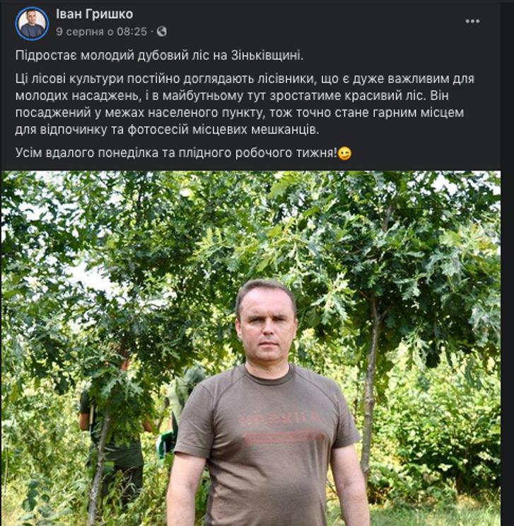 Хто знищує ліси на Полтавщині ?_24