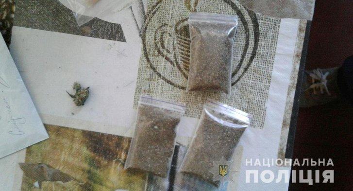 У Кременчуцькому районі викрили наркодилера_1