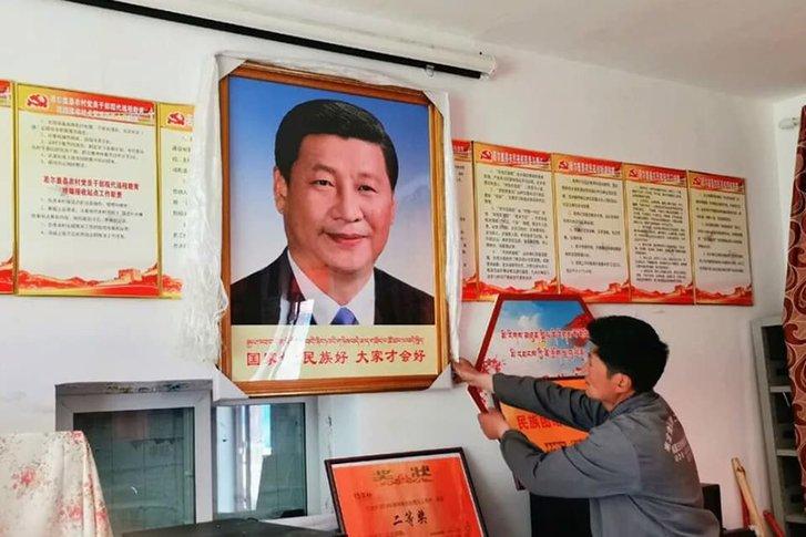 Уряд КНР поновив репресії через зображенняДалай-лами_1