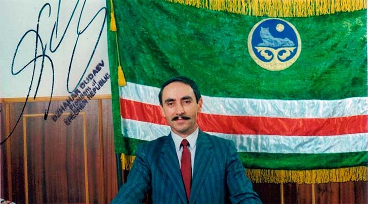 30 років тому чеченський народ відновив свою державну самостійність_3