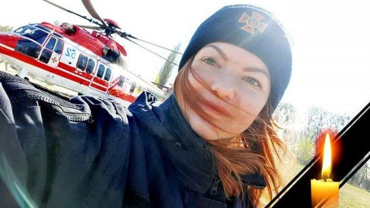 За кілька хвилин до загибелі речниця ДСНС Дніпропетровщини запрошувала ЗМІ на брифінг – журналістка_1