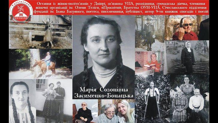Контррозвідник ОУН Артем Петренчук: ВОРОЖА АГЕНТУРА – НЕ СПИТЬ_6