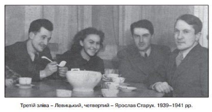 День в історії: 17 вересня 1947 року загинув керівник Закерзонського проводу ОУН Ярослав Старух_2