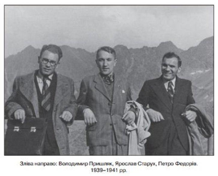 День в історії: 17 вересня 1947 року загинув керівник Закерзонського проводу ОУН Ярослав Старух_1