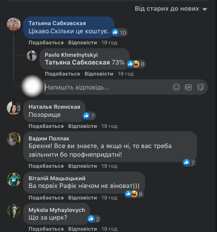 ДТП з депутатом Трухіним_1