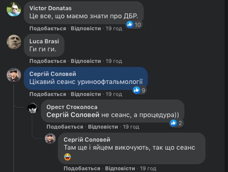 ДТП з депутатом Трухіним_3