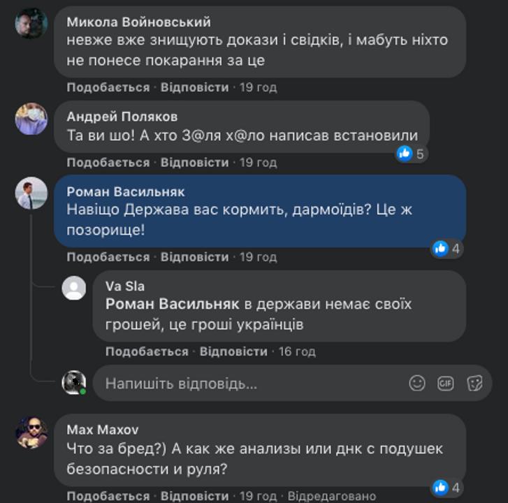 ДТП з депутатом Трухіним_4