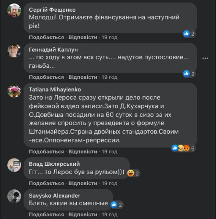 ДТП з депутатом Трухіним_6