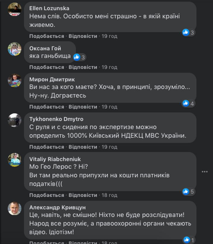 ДТП з депутатом Трухіним_7