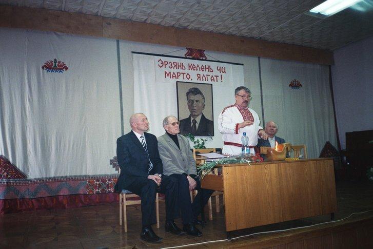 День ерзянської мови (м. Саранськ, весна 2007 року)