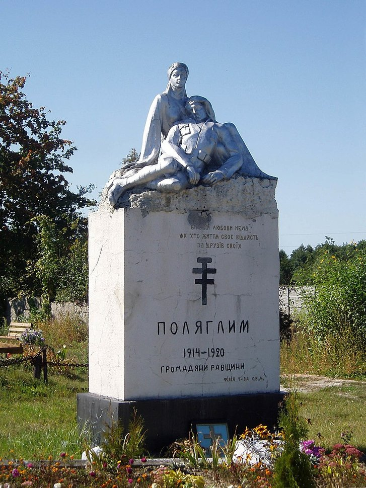 Цього дня на Полтавщині народився український митець Сергій Литвиненко_1