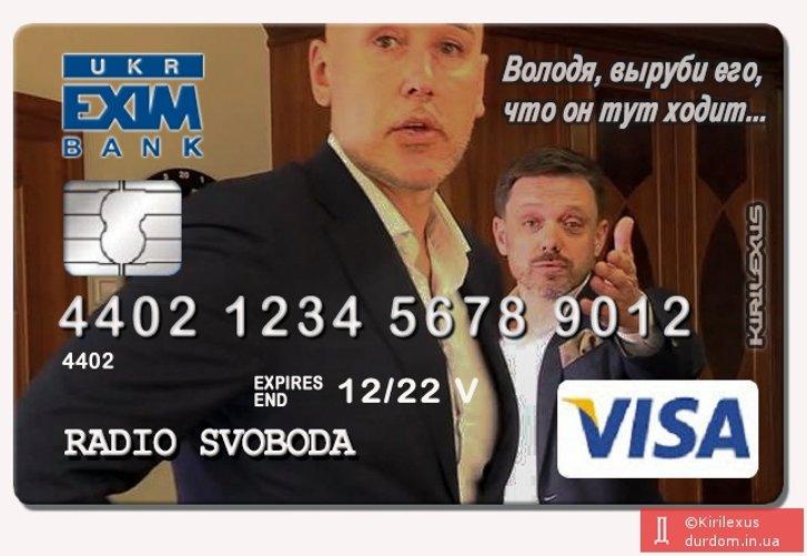 Нові кредитні картки від