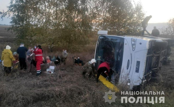 На Полтавщині у ДТП потрапив автобус з пасажирами_1