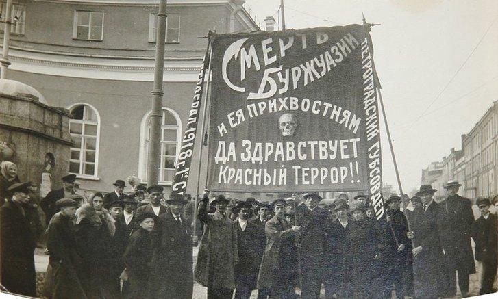 Сталінський терор розпочався з «очищення» Ленінграду від колишньої аристократії_2