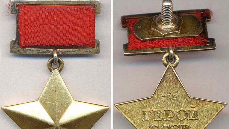 «Звання Героя Радянського Союзу позбавити...»