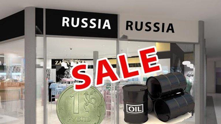 """""""Чорна п'ятниця"""" обвалила російський ринок акцій"""