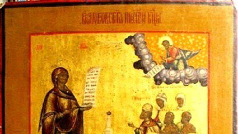 1 липня відзначається пам'ять Боголюбської ікони Божої матері