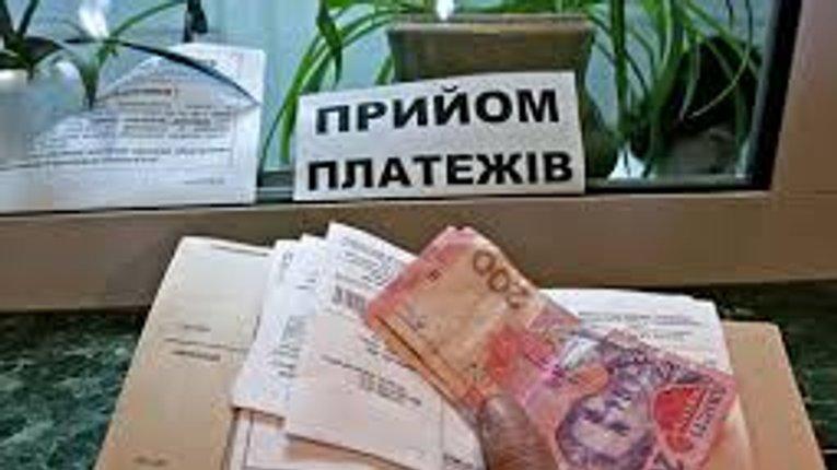 Кабмін пропонує Раді встановити штраф за несвоєчасну оплату житлокомпослуг