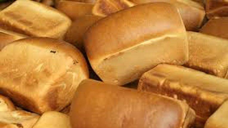 Ціни на соціальний хліб в Полтавській області завищені
