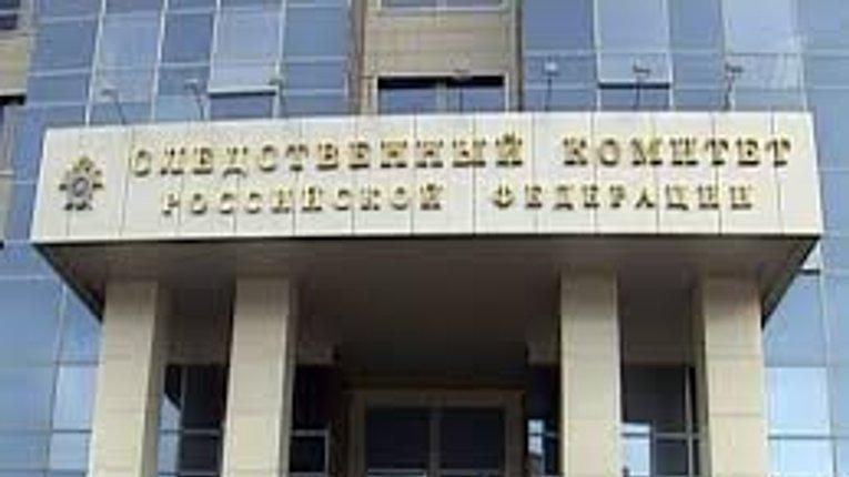 В Росії порушено справу проти Гелетея та Муженка