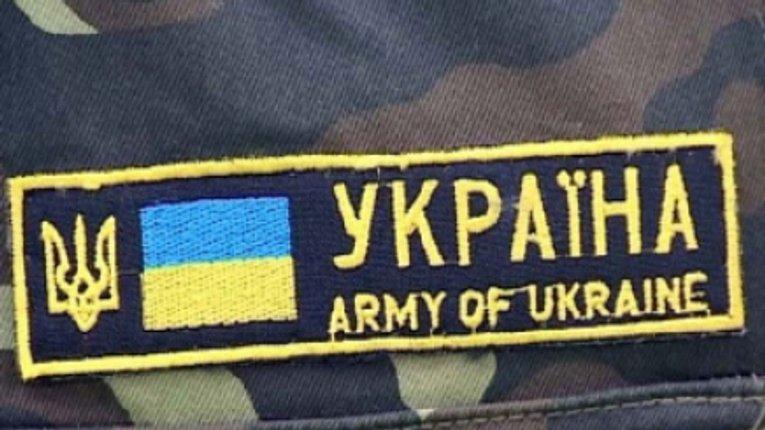 Жителі Полтавської області сплатили майже 29 мільйонів гривень військового збору