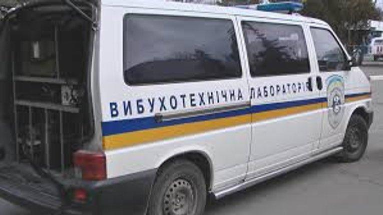В Полтавській ТПП шукають вибухівку