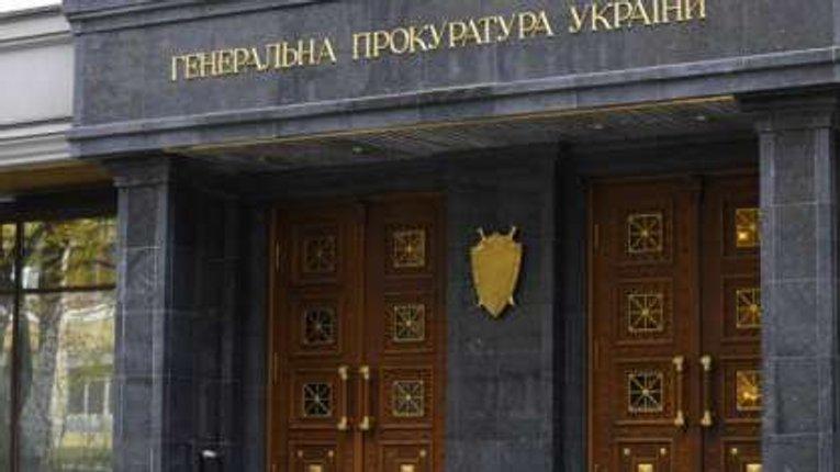 ГПУ в «Іловайській трагедії» звинуватила батальйон «Прикарпаття»