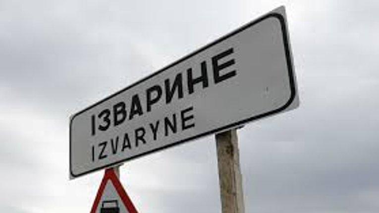 Тимчук: На територію України увійшло не менше 40 автобусів з бойовиками з РФ