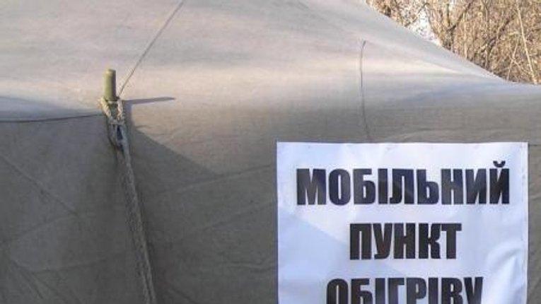 На Полтавщині незабаром розгорнуть перші мобільні пункти обігріву