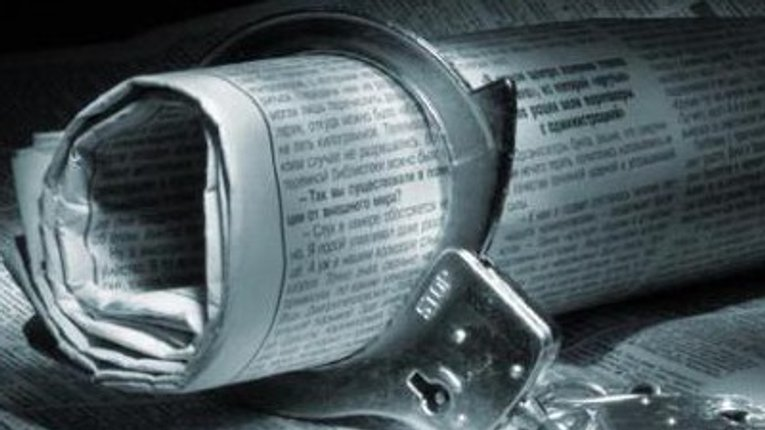 На головного редактора ГС «Останній Бастіон» Геннадія Сікалова вчиняється тиск з боку Полтавської обласної прокуратури