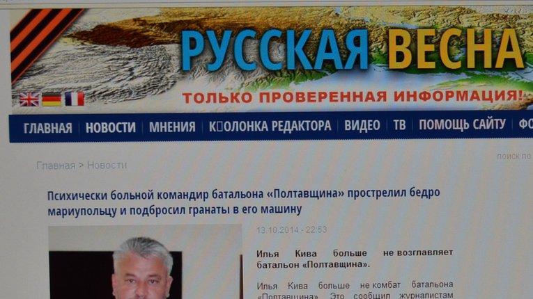 Полтавський нардеп-свободівець став зіркою… сайту сепаратистів «Русская весна»