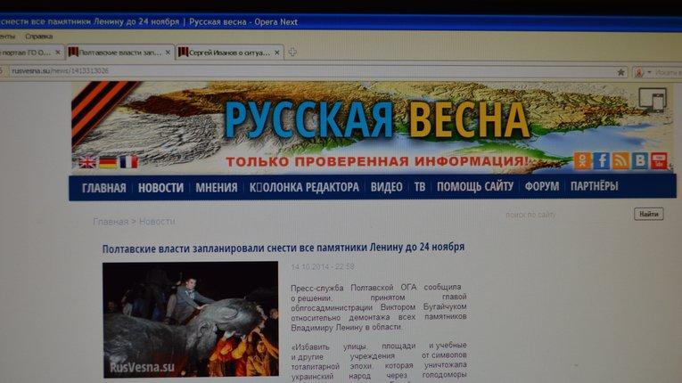 Слідом за Бубликом зіркою сепаратистського сайту став і Віктор Бугайчук