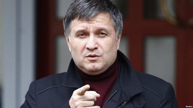 Полтава серед лідерів з обігу курильними сумішами – Аваков