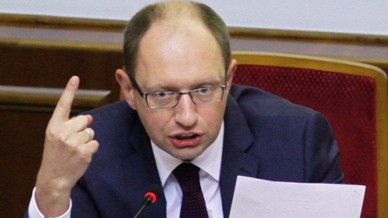 Арсеній Яценюк: Ми повинні захопити лідерство на ринку продовольства