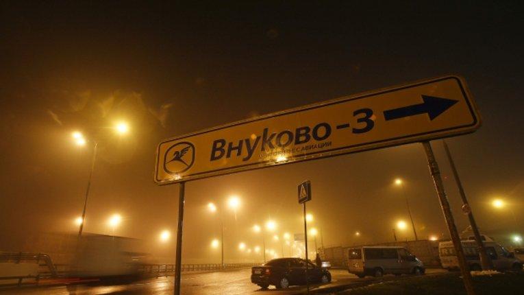 У російському аеропорту «Внуково» розбився літак, є загиблі