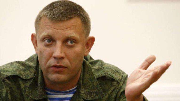 До населеного пункту Старобешево на Донеччині увійшов загін російських снайперів