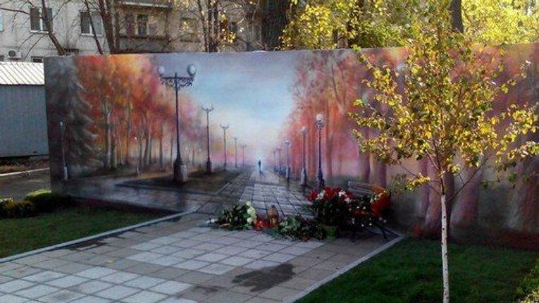 На місці вбивства мера Кременчука Олега Бабаєва відкрили меморіальний комплекс