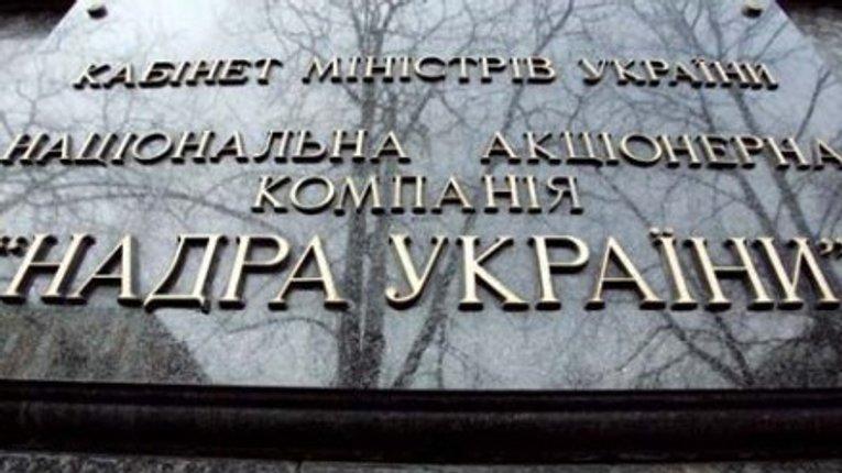 Чиновник Ставицького - Максим Максіменцев - досі залишається заступником глави НАК «Надра України»