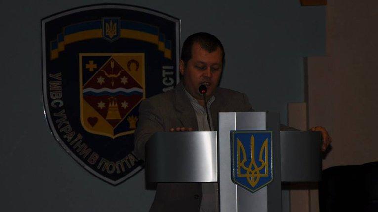 Правоохоронці Полтавщини пройшли тренінг-семінар