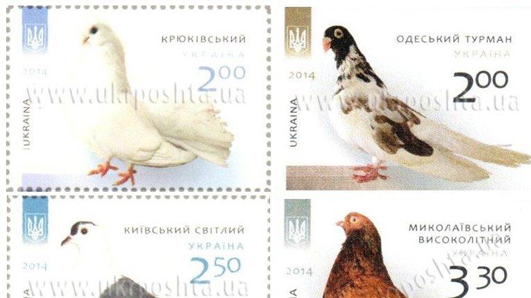 Крюківські голуби потрапили на нові українські марки