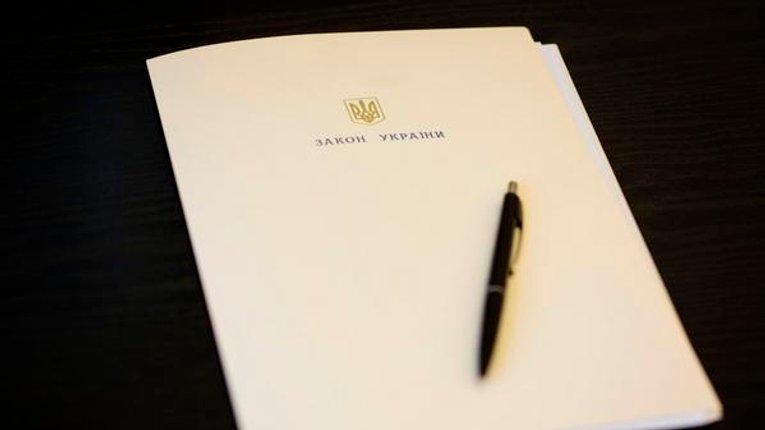 Президент підписав антикорупційні закони та Закон «Про прокуратуру»