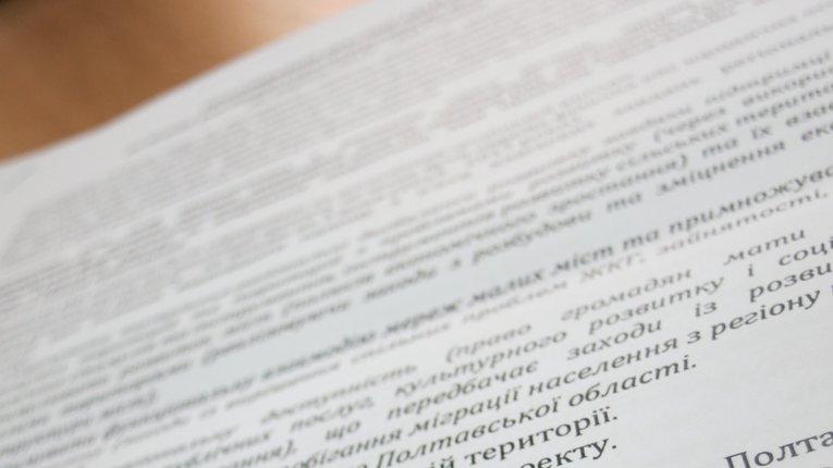 Полтавщина проводить стратегічні проекти через російський сервер