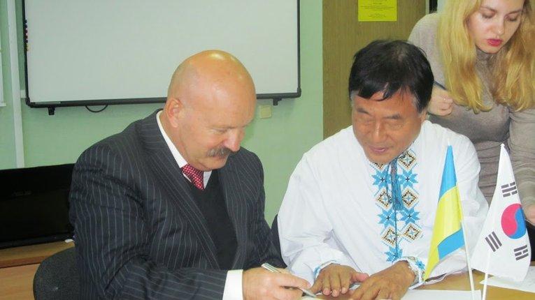 Працівники освіти Полтавської області підписали угоду про співпрацю з Кореєю