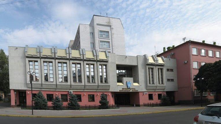 Рішення судів, постановлених за позовами прокурорів, реально виконано на понад 168 млн. грн