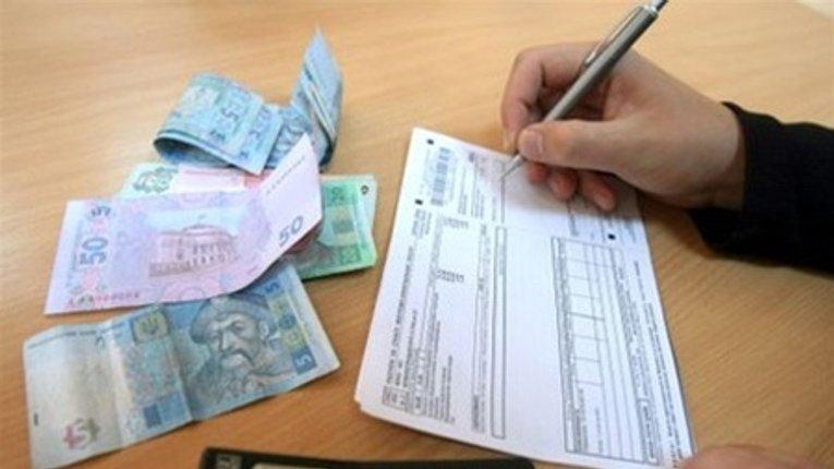 Тарифи на Полтавщині перевіряє спеціальна комісія