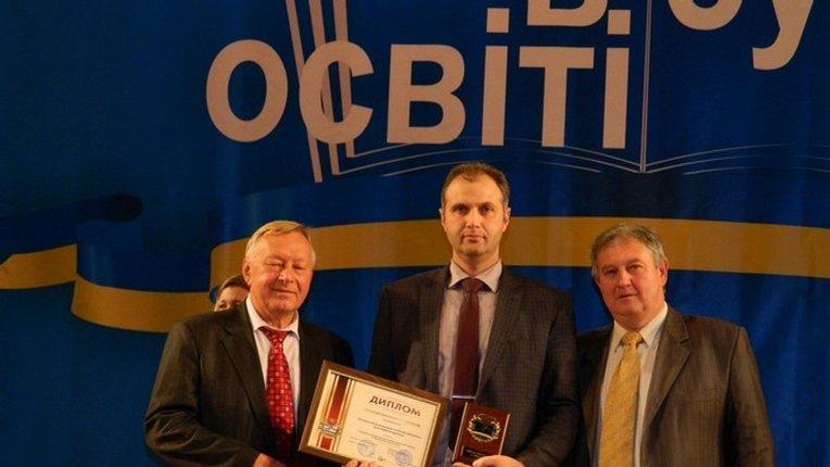 Полтавський технічний університет отримав нагороду Гран-прі «Лідер вищої освіти України»