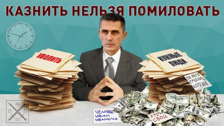 Службова підробка чи саботаж? Список прокурорів, яких голова ГПУ Віталій Ярема відмовився люструвати